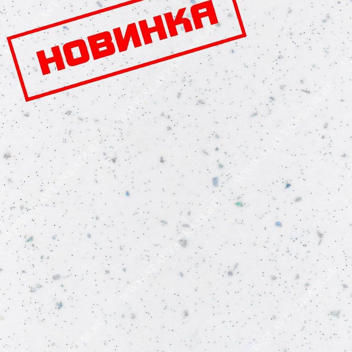 Андромеда белая