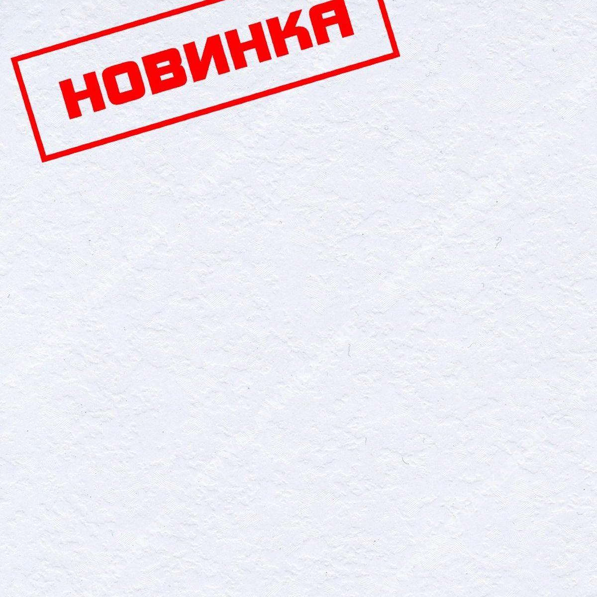 Белый иней