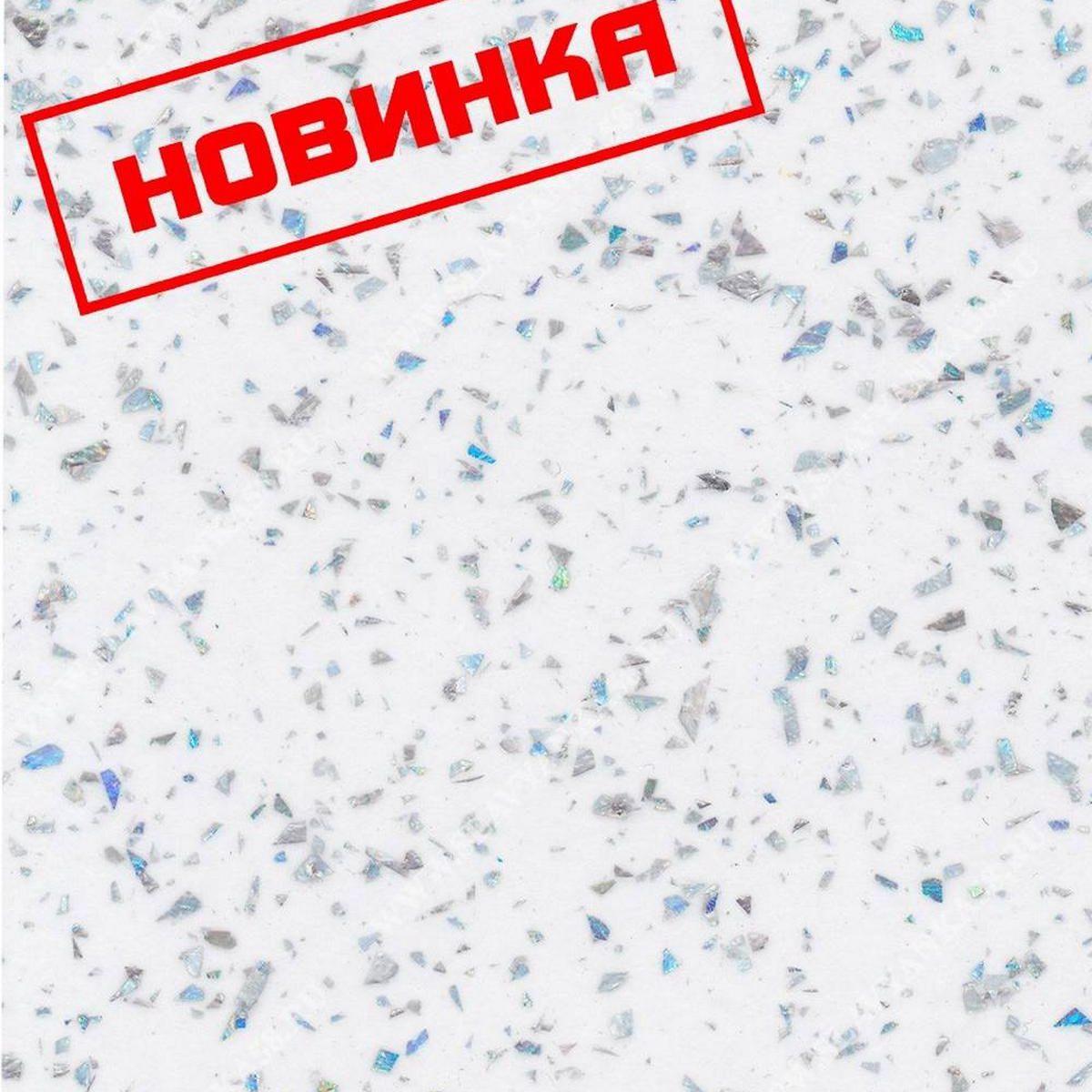 Белый кристалл