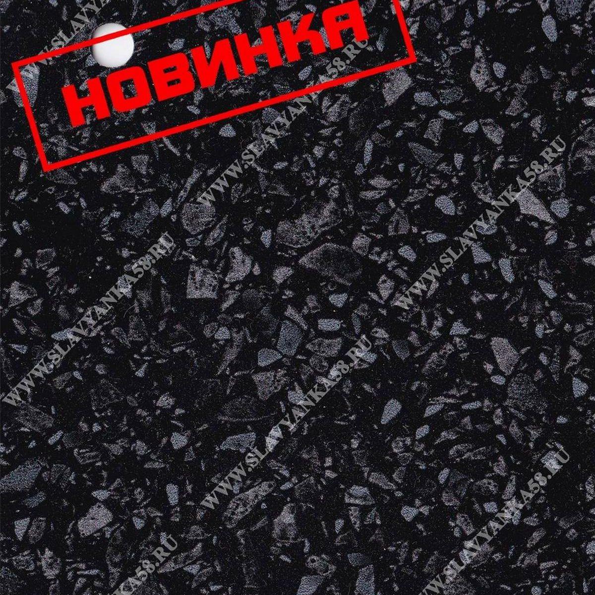 Черное серебро глянец