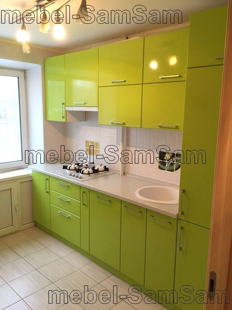 Кухня Лимон